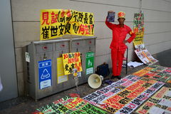 Chinese activist in Macau protesting in public Royalty Free Stock Photo