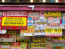 Chinese ad for apartment rent and sale Royalty Free Stock Photography