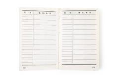 Chinese Address book Stock Photo