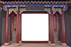 Chinese Advertising Showcase Royalty Free Stock Photography