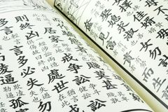 Chinese almanac. Pages of a Chinese almanac Royalty Free Stock Photos