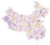 Chinese alphabet texture background. Creative chinese alphabet texture on a china county map silhouette Stock Photography