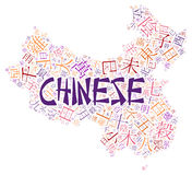 Chinese alphabet texture background. Creative chinese alphabet texture on a china county map silhouette Royalty Free Stock Images