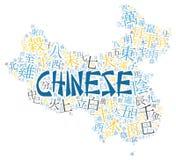 Chinese alphabet texture background. Creative chinese alphabet texture on a china county map silhouette Stock Photo