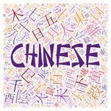 Chinese alphabet texture background. Creative chinese alphabet texture background - high resolution Stock Photo