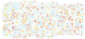Chinese alphabet texture background Stock Images