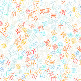 Chinese alphabet texture background Royalty Free Stock Image