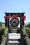 Chinese altar gong Royalty Free Stock Photos