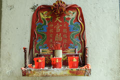 Chinese altar Stock Photography