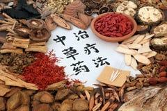 Chinese Alternative Medicine Stock Photo