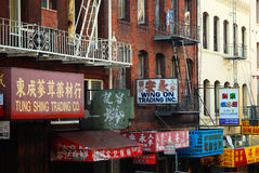 Chinese American Businesses stock photos