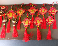 Chinese Amulet Royalty Free Stock Photo