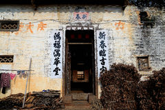The chinese ancient architecture Stock Photo