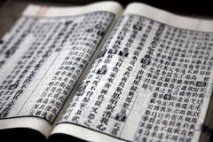 Chinese ancient book. A chinese ancient book on the table Royalty Free Stock Image