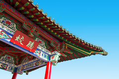 Chinese ancient buildings of local Royalty Free Stock Images