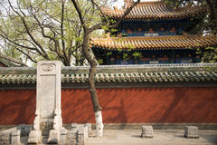 Chinese ancient buildings, walls and stone. The ancient buildings in Beijing  Guozijian China, walls and stone Stock Images