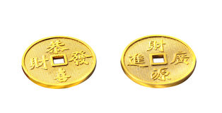 Chinese Ancient Coins Royalty Free Stock Photo