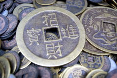 Chinese ancient coins Stock Photo