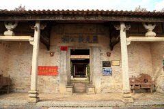 Chinese ancient folk houses in countryside Royalty Free Stock Photo