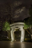 Chinese Ancient Garden Gate Stock Image