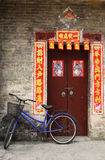 Chinese ancient house Royalty Free Stock Photography