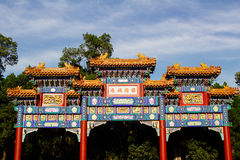 Chinese ancient memorial archway Stock Images