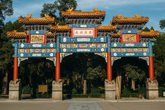 Chinese ancient memorial archway Stock Image