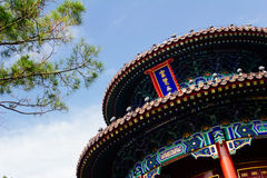 Chinese ancient pavilion Royalty Free Stock Image