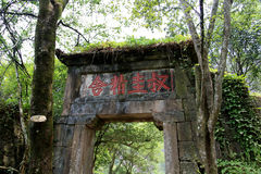 The Chinese ancient school in Wuyi mountain Stock Photos