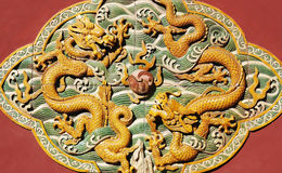 Chinese Ancient Statue With Dragon Figure Stock Images