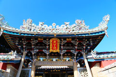 Chinese ancient temple in Dongshan island. Located in Fujian province , China Stock Images