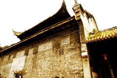 Chinese ancient village, Luodai ancient town Royalty Free Stock Photography