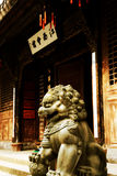 Chinese ancient village, Luodai ancient town Stock Photos