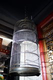 Chinese ancient wooden cage Stock Photos