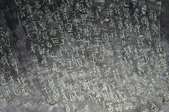 Chinese ancient writings Stock Photo