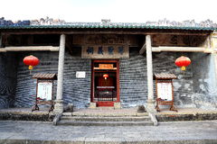 Chinese ancioent Confucius Temple in Guangdong. Chinese ancioent Confucius Temple in zhaoqing ,is a palace style architectural and art treasures, located in stock photos