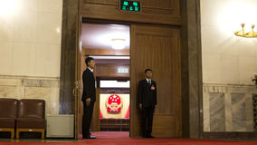 The Chinese annual sessions of 12th NPC and CPPCC Stock Photos
