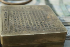 Chinese antique engraved with ancient text Royalty Free Stock Images