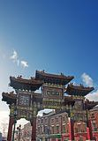 Chinese arch, at the entrance to the chinatown district of Liver. Pool UK 2014 Stock Photography