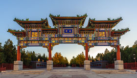 Chinese arch. At the entrance to the Ditan temple of Beijing, China Stock Image