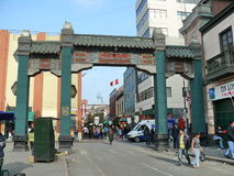 Chinese arch in Lima downtown. Lima, Peru. August 2, 2009. Chinatown arch in Lima downtown. It is a typical chinese arch with four columns and its upper base is Stock Images