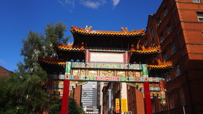 Chinese Arch, Manchester, England. The China Town of Manchester is the third biggest in Europe. The arch in Faulkner Street is the centre of the China Town stock photos