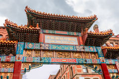 Chinese arch in Manchester, England. Royalty Free Stock Photo