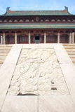 Chinese archaic building Stock Photo