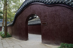 Chinese arched doorway Royalty Free Stock Photos