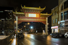 Chinese architectural arch Royalty Free Stock Photos