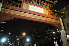 Chinese architectural arch Stock Images