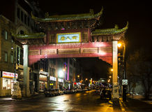 Chinese architectural arch Royalty Free Stock Images