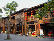 Chinese Architecture ,Fuzhou,China Royalty Free Stock Photos