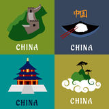Chinese architecture, cuisine and landmarks icons Stock Image